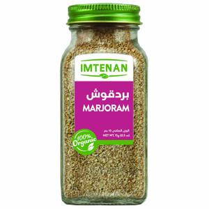 Imtenan Organic Marjoram 18x15g