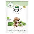 Arla Baby & Me Organic Multigrain Porridge, Spinach & Sweet Peas 210g