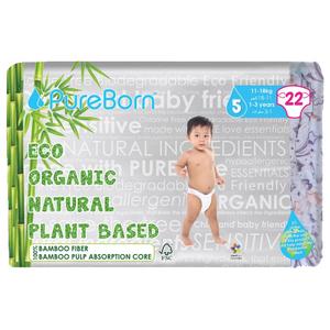 Pure Born Size 5 Single Pack Nappy 22pcs