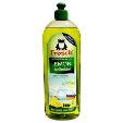 Frosch Dishwashing Liquid Lemon 750ml