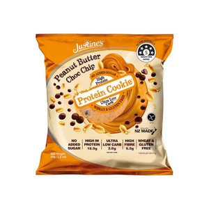 Justines Peanut Choco Chip 64g