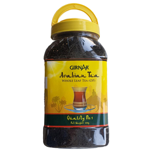 Girnar Arabian Blend Pet Jar 400g