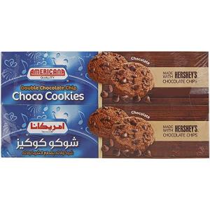 Americana Soft Double Chocolate Cookies 40g