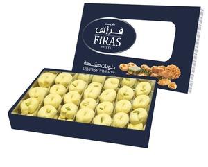 Firas Sweets Goraiba Box 500g