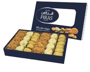 Firas Sweets Nawashif Mix Box 500g