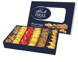 Firas Sweets Petit Foure Box 300g