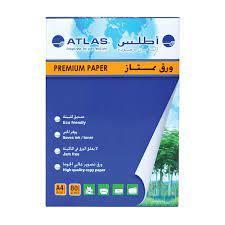 Atlas Copy Paper Premium A4/80G Rm500 Sheets 1pc