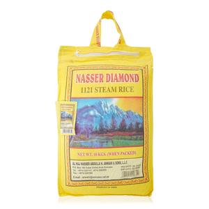 Nasser Diamond Rice 10kg