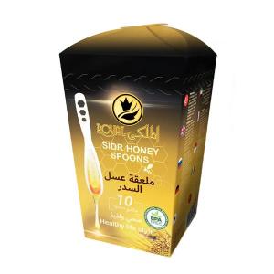 Royal Sider Honey Spoon 7g)