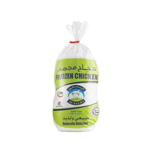 Al Salwa Frozen Chicken 700g