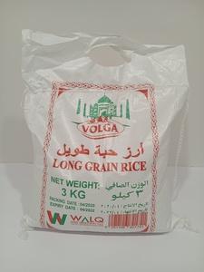 Al Fitr Zakaat Rice 3kg