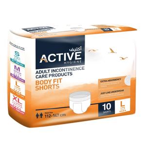 Active Adult Diaper Short Extra Large 14pcs