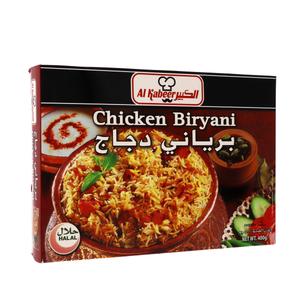 Al Kabeer Chicken Biriyani 400g