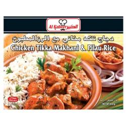Al Kabeer Chicken Tikka Makhini & Rice 450g