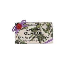 Alchimia Olive Oil Vegetal Soap 200g