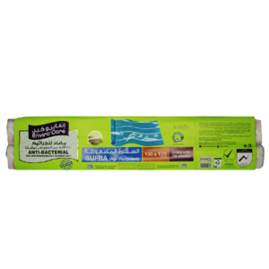 Enviro Care Anti-Bacterial Sufra 100x120cm
