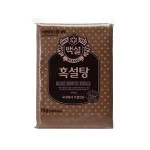 CJ Dark Brown Sugar Pack 1kg