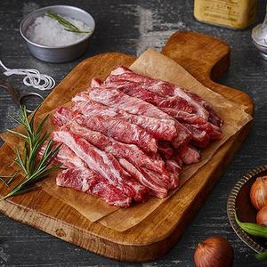 1004 Gourmet Galbi Sal Boneless Short Rib 1kg