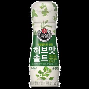 CJ Herb Flavored Salt Mild 55g