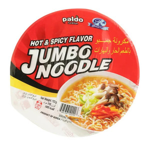 Paldo Jumbo King Bowl Noodle Hot And Spicy Flavor 110g