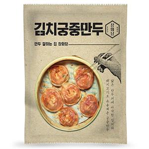 Changhwadang Kimchi Palace Dumplings 700g