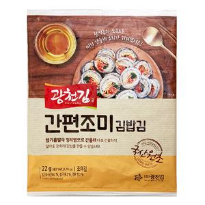 Kwangcheonkim Roasted Seasoned Kimbabkim 22g