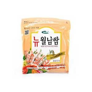 Morn Rice Paper 300g