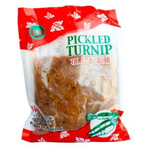 X.O. Pickled Turnip 200g