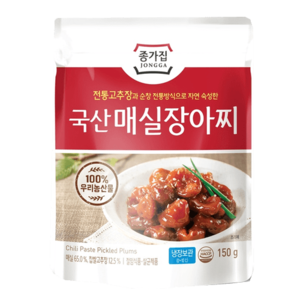 Daesang Plum With Red Pepper Paste 150g