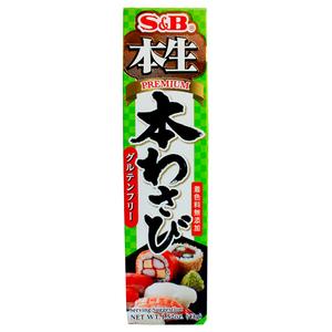 S&B Premium Wasabi Paste 43g