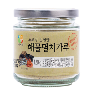 Image Seafood Anchovy Powder 120g