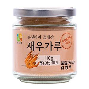 Image Shrimp Powder 110g