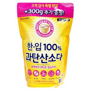 LG H&H Sodium Percarbonate 1kg