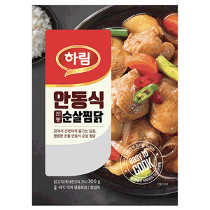 Harim Traditional Andong-Style Steamed Chicken 300g