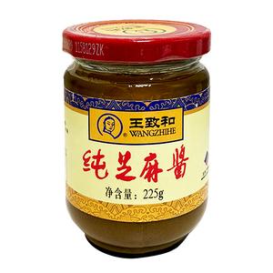 Wangzhihe Wang Sesame Paste 225g
