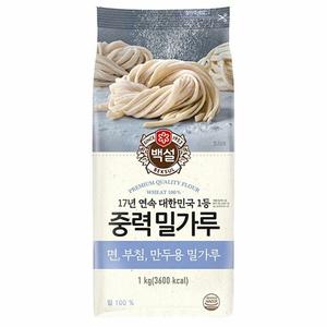 CJ Wheat Flour Medium 1kg