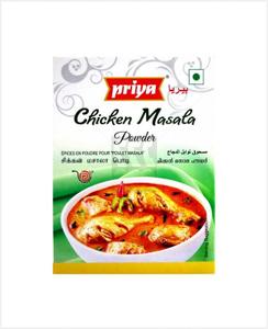 Priya Chicken Masala Powder 200g