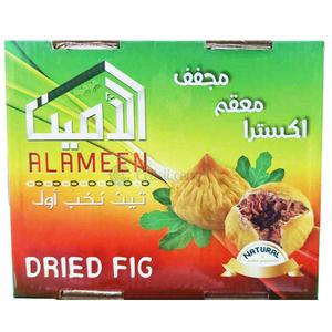 Al Ameen Dry Figs (Syrian) 1kg