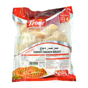 Prime Tender Chicken Breast Block 1000g
