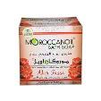 Moroccan Oil Bath Soap Aker Fassi 250ml