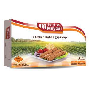Mayda Chicken Kabab 360g