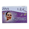 Ziva Woman Make Up Removal Wipes 12s