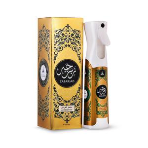 Hamidi Zabarjad Air Freshener 320ml