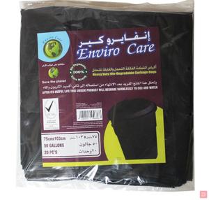 Natures Enviro Bio-Degradable Garbage Bag Black 75x10cm 1pc