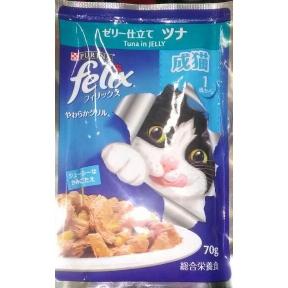 Felix Cat Food Jelly Tuna Cod 400g