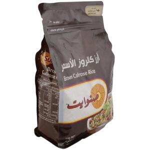 Sunwhite Brown Calrose Rice 1kg