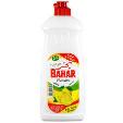 Bahar Dishwash Liquid Lemon 4x400ml