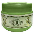 Moroccan Oil Hair Styling Cream Oilve Oil 250ml