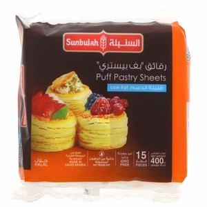 Sunbulah Puff Pastry Low Fat 2x400g