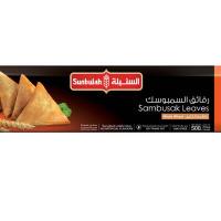 Sunbulah Samosa Leaves 2x400g